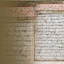 Ebû Cafer Muhammed bin Cerir et-Taberî